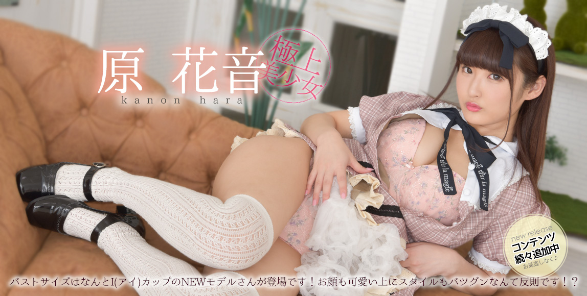4k lovepop 彩乃なな 裸