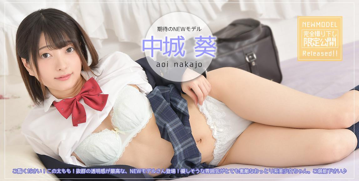 誘惑 lovepop 制服コスプレや発掘系美少女のアダルト画像と動画丨ラブポップR18